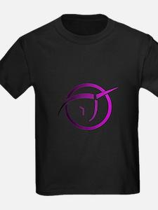 Invisible Pink Unicorn T
