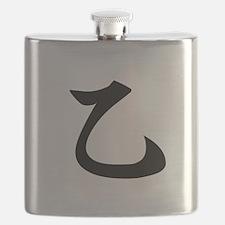 Otsu Flask