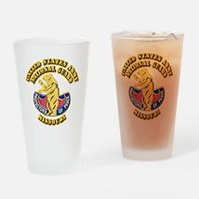 Army National Guard - Missouri Drinking Glass