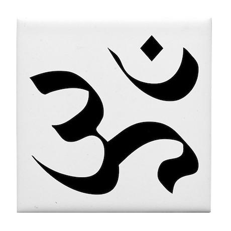 Om Meditation Symbol Tile Coaster