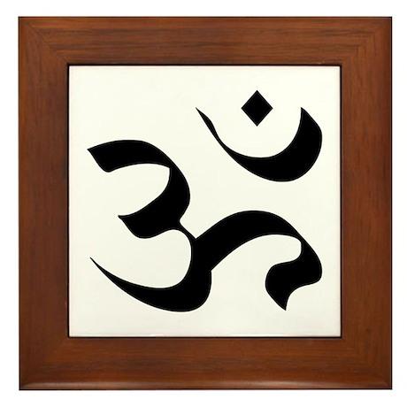 Om Meditation Symbol Framed Tile