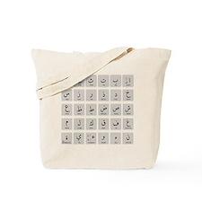 Arabic Alphabet LATEST Tote Bag