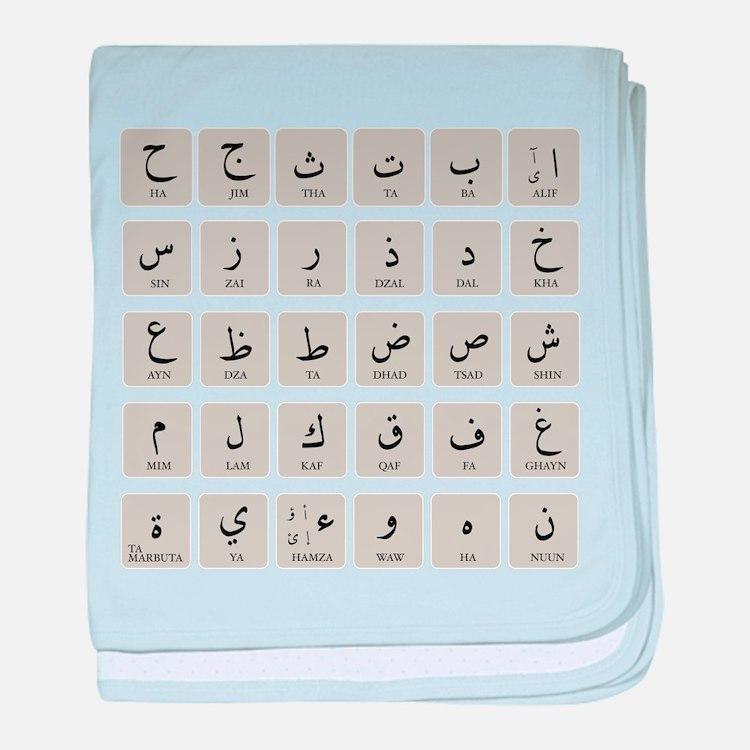 Arabic Alphabet LATEST baby blanket