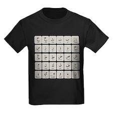 Arabic Alphabet LATEST T