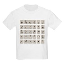 Arabic Alphabet LATEST T-Shirt