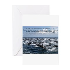 UnDefine Your Mind Greeting Cards (Pk of 20)