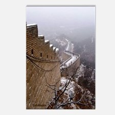 Great Wall China Postcards (Package of 8)