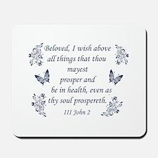 Inspirational Bible verses Mousepad