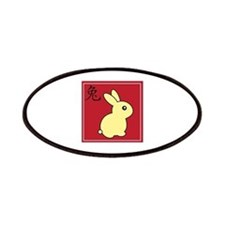 Bunny - Chinese Zodiac Patches