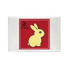 Bunny - Chinese Zodiac Rectangle Magnet