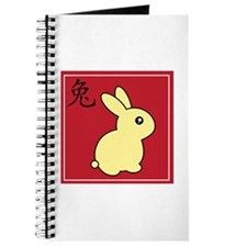 Bunny - Chinese Zodiac Journal