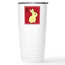 Bunny - Chinese Zodiac Travel Mug