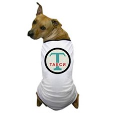 USSR / Russian Taxicab Stand Dog T-Shirt