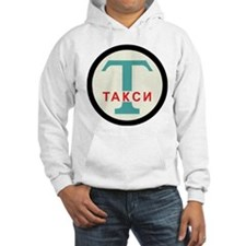 USSR / Russian Taxicab Stand Hoodie