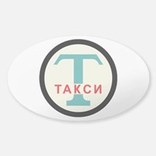 USSR / Russian Taxicab Stand Sticker (Oval)