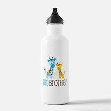 Giraffe Big Brother Water Bottle