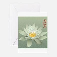 Pale White Lotus Greeting Cards (Pk of 10)