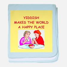 yiddish baby blanket