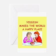 yiddish Greeting Card