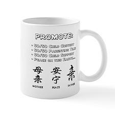 Promote 50/50 Oriental Black Mug