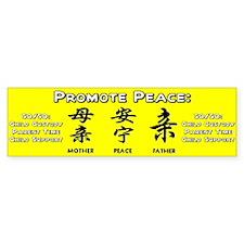 Promote 50/50 Oriental Black Bumper Bumper Sticker