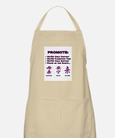 Promote 50/50 Oriental Purple BBQ Apron