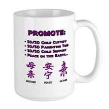 Promote 50/50 Oriental Purple Mug