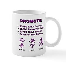 Promote 50/50 Oriental Purple Mug