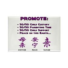 Promote 50/50 Oriental Purple Rectangle Magnet