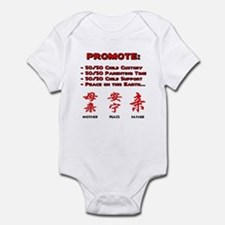 Promote 50/50 Oriental Red Infant Creeper