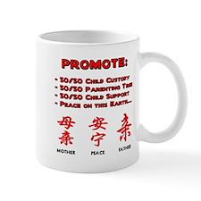Promote 50/50 Oriental Red Mug
