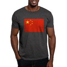 Flag of China T-Shirt