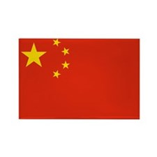 Flag of China Rectangle Magnet