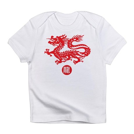 Year of Dragon Infant T-Shirt