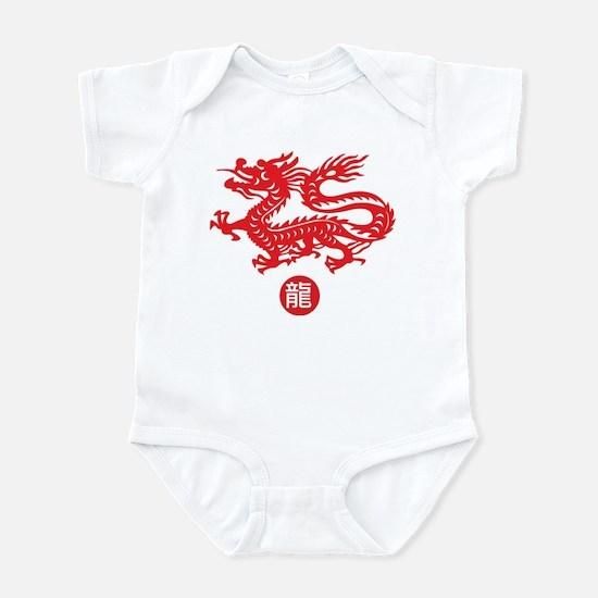 Year of Dragon Infant Bodysuit