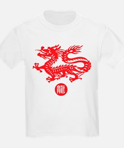 Year of Dragon T-Shirt