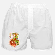 Flaming Dragon with Symbol Boxer Shorts