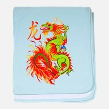Flaming Dragon with Symbol baby blanket