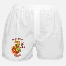 Year Of The Dragon-2012 Boxer Shorts