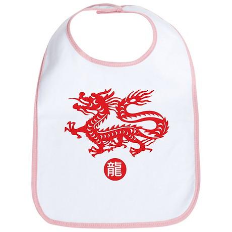 Year Of Dragon Bib