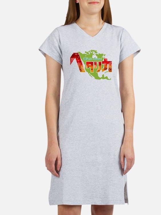 Cute Giants world series Women's Nightshirt