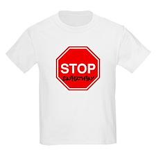 Stop Sign Snitching Kids T-Shirt