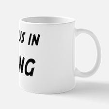 Famous in Nanning Mug