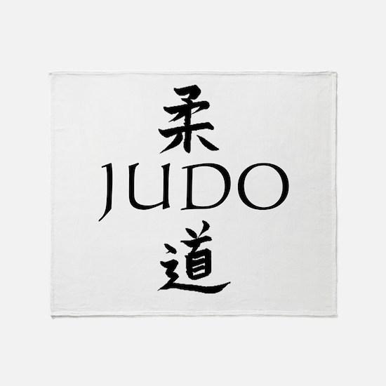 Judo Kanji Throw Blanket