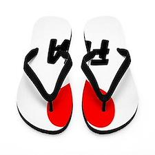 Love FIFA Flip Flops