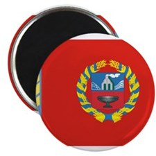 """Altai Krai 2.25"""" Magnet (100 pack)"""