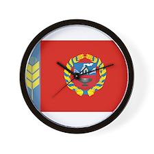 Altai Krai Wall Clock