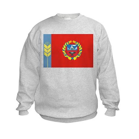 Altai Krai Kids Sweatshirt