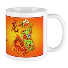 Year Of The Dragon Mug