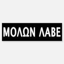 Molon Labe Sticker (Bumper)